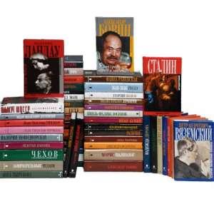 Биографии и мемуары известных людей